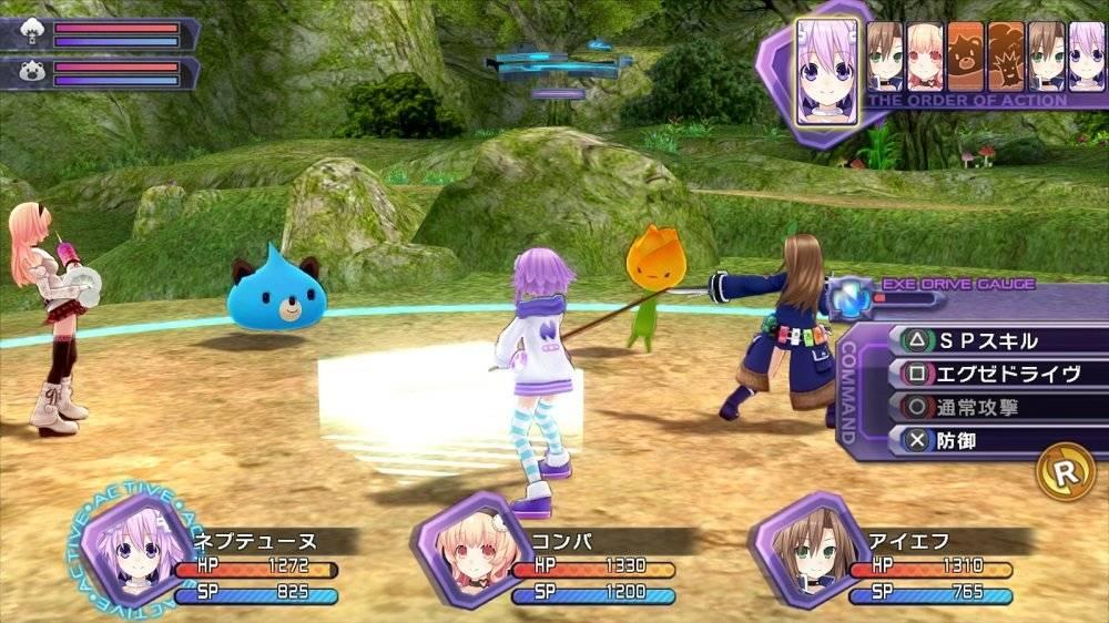 Screenshot de Hyperdimension Neptunia Re;Birth 1 Plus