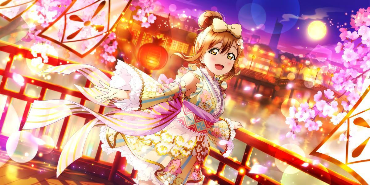 Love Live! All Stars Hanamaru