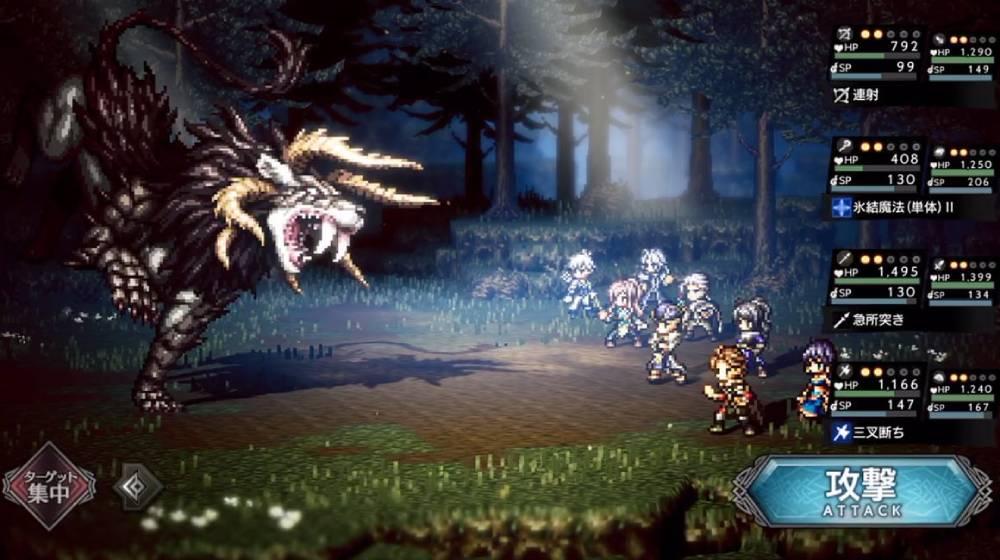 Screenshot de Octopath Traveler: Tairiku no Hasha