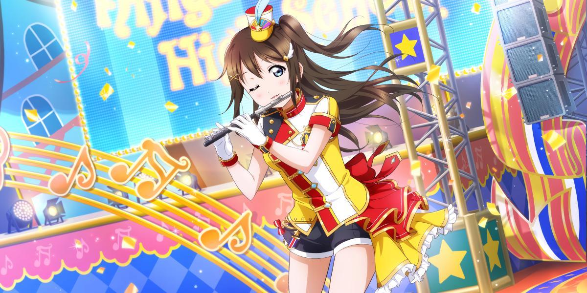 Love Live! All Stars Shizuku