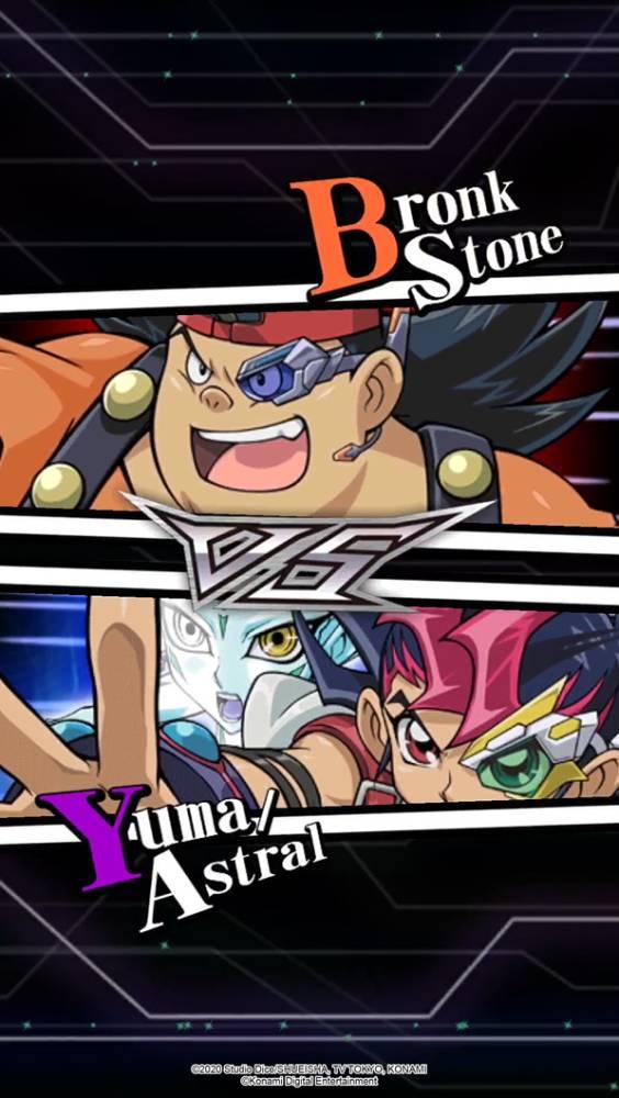Screenshot de Yu-Gi-Oh! Duel Links