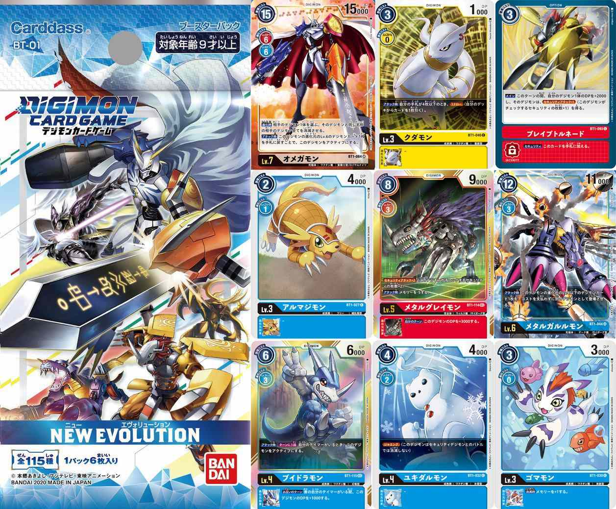 Digimon Card Game Booster