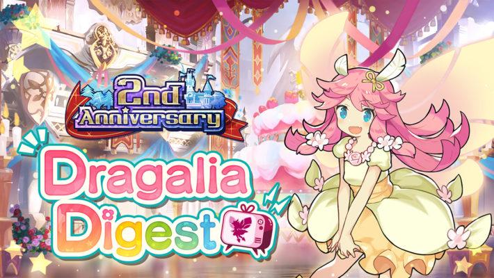 Dragalia Lost banner segundo aniversário