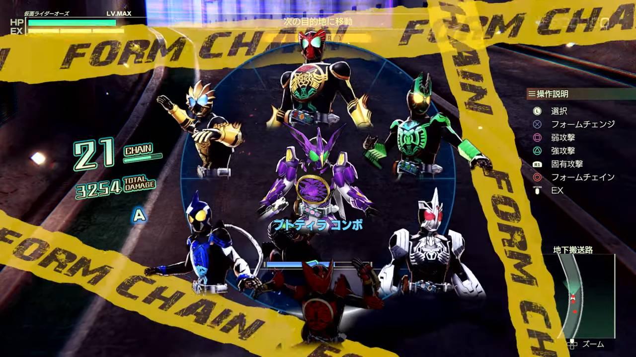 Kamen Rider OOO formas