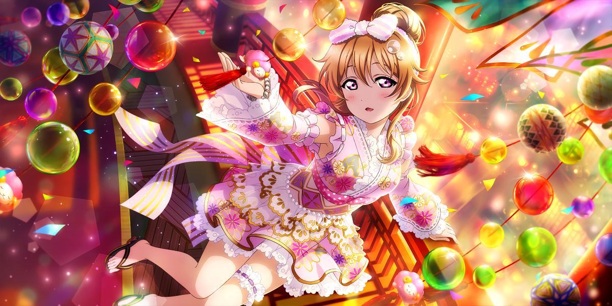 Love Live! All Stars Kanata