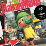 Splatoon 2 revista