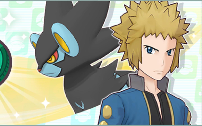 Pokémon Masters Ex Volkner