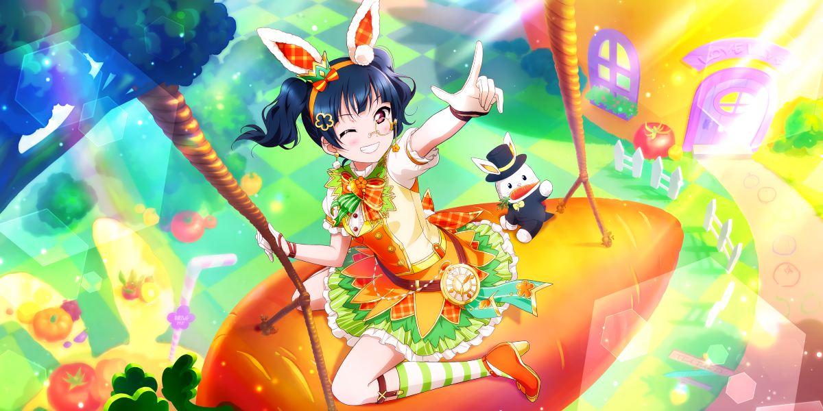 Love Live! All Stars Yoshiko