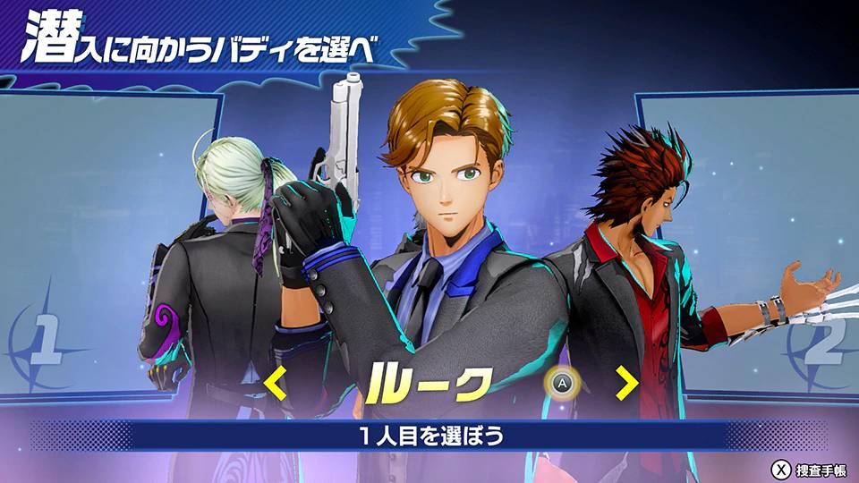 Captura de tela de Buddy Mission: Bond