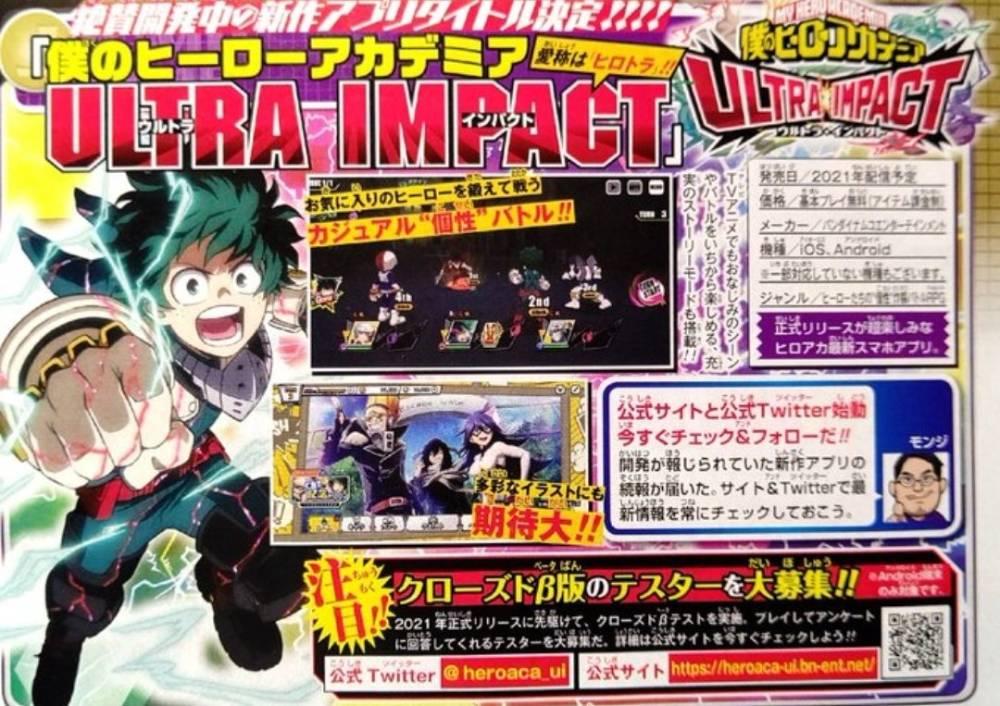 Scan de página da revista Shonen Jump trazendo o anúncio de Boku no Hero Academia: Ultra Impact