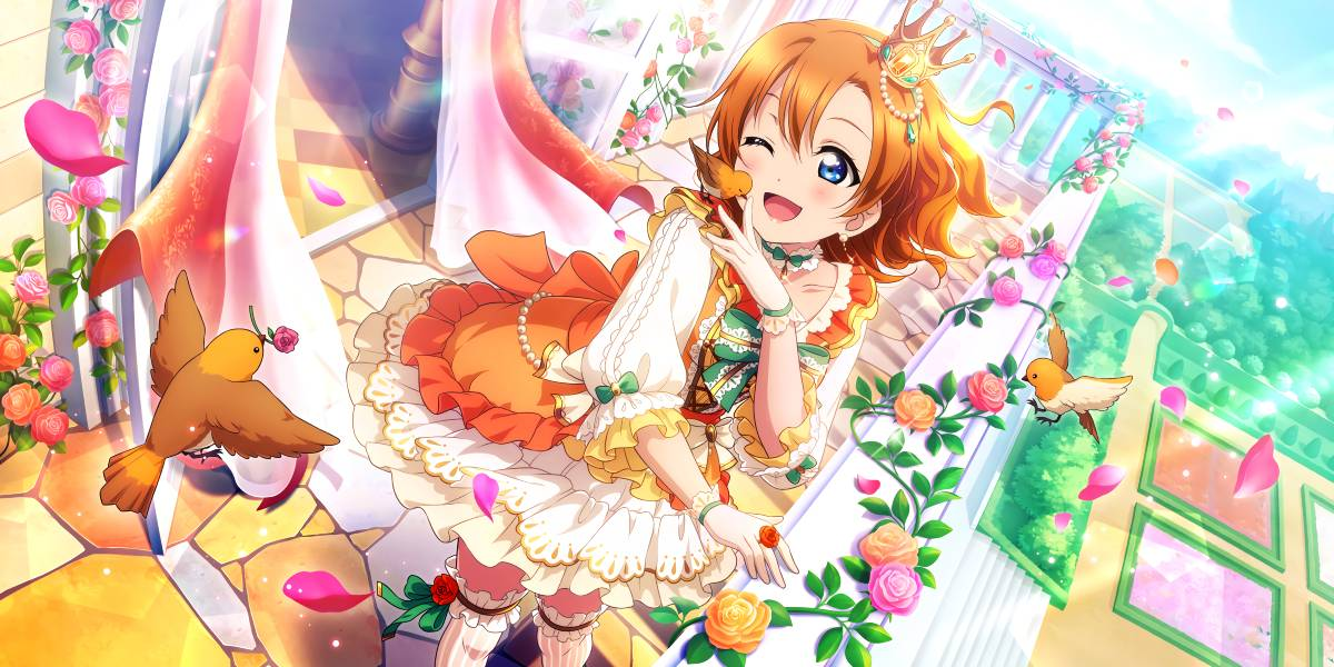 Love Live! All Stars Honoka