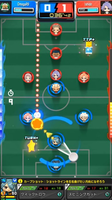 Screenshot de Inazuma Eleven SD