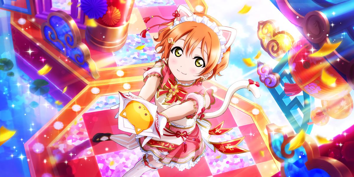 Love Live! All Stars Rin