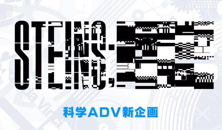"""""""Steins;…"""", novo título conectado a Steins;Gate, é anunciado"""