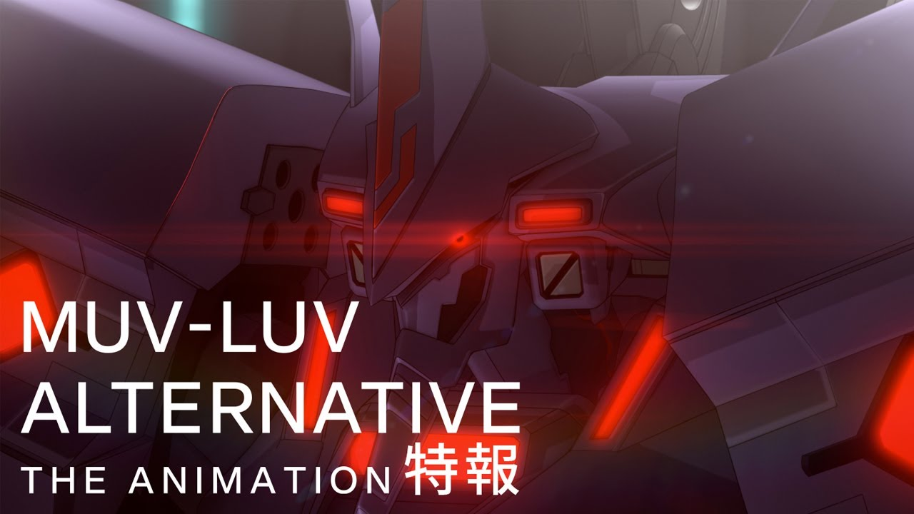 Muv-Luv The Animation robo