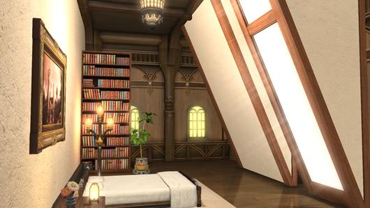 Final Fantasy XIV Casa