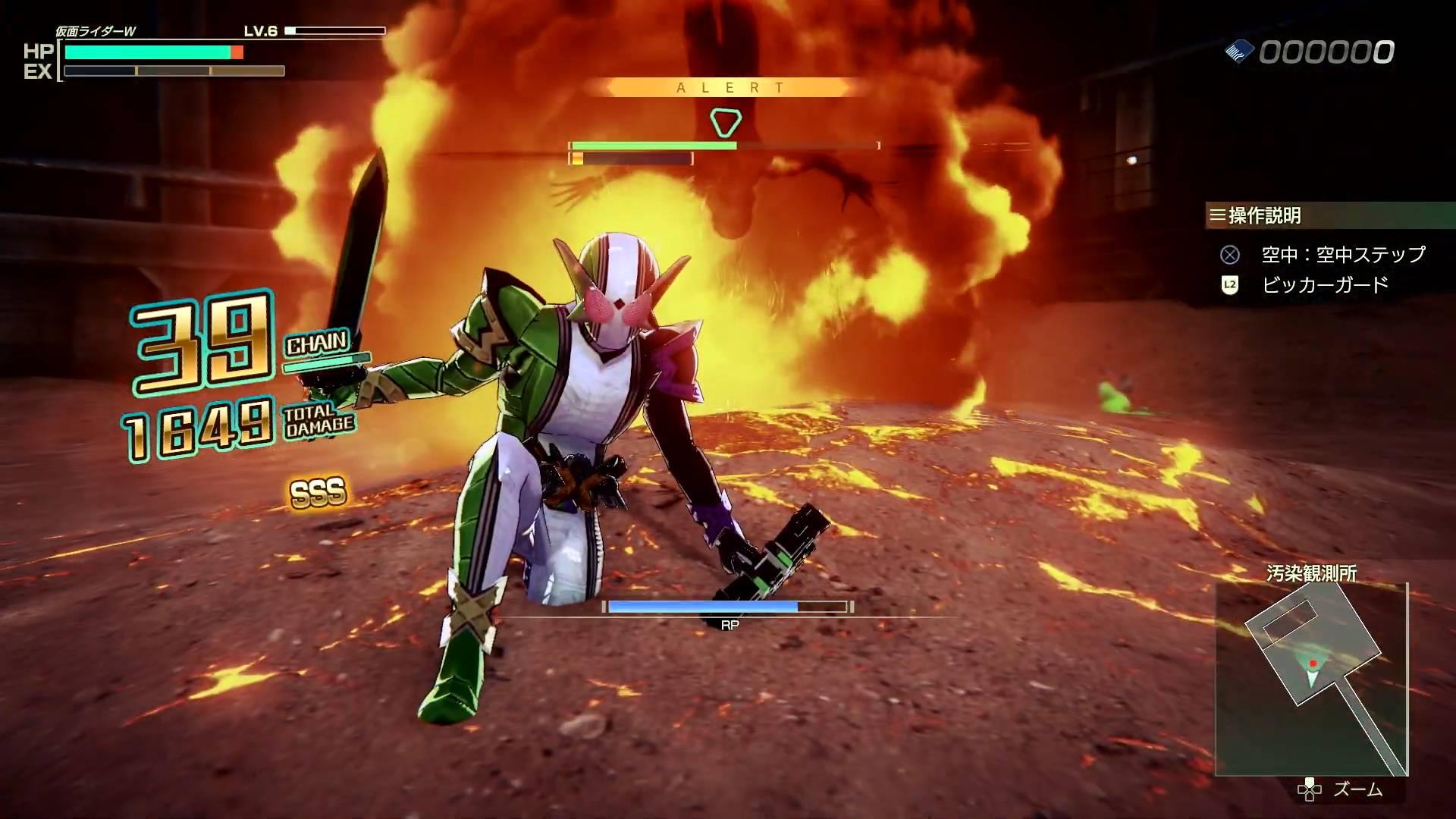Kamen Rider finalização