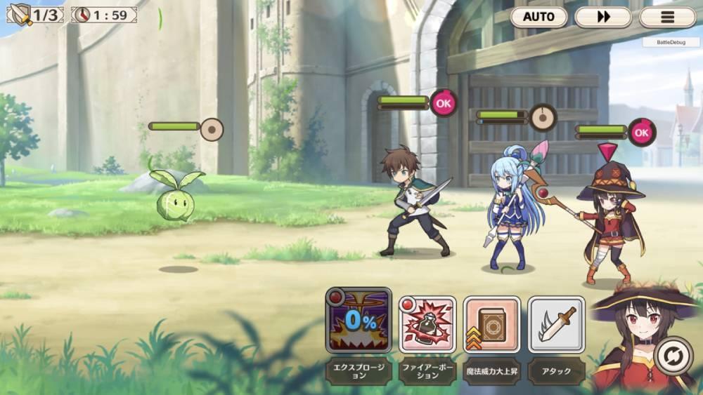 Screenshot de KonoSuba: Fantastic Days