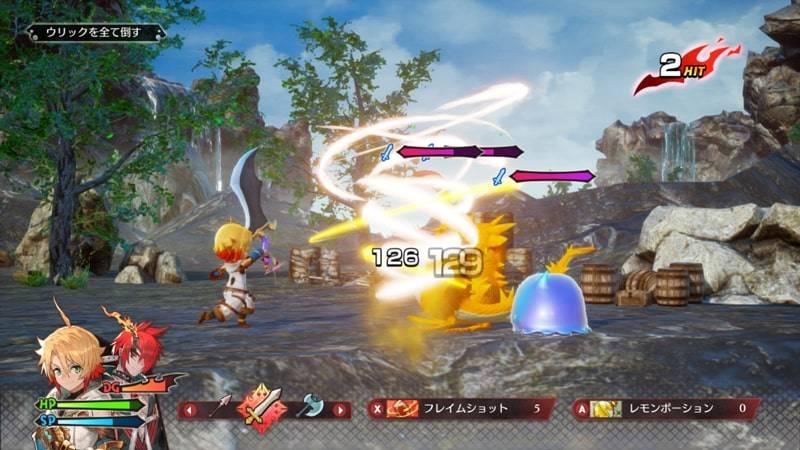 Screenshot de Maglam Lord