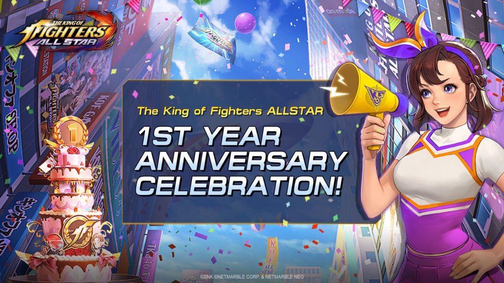King of Fighters ALLSTAR banner