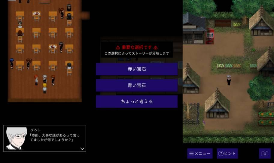 Screenshot de Ao Oni X