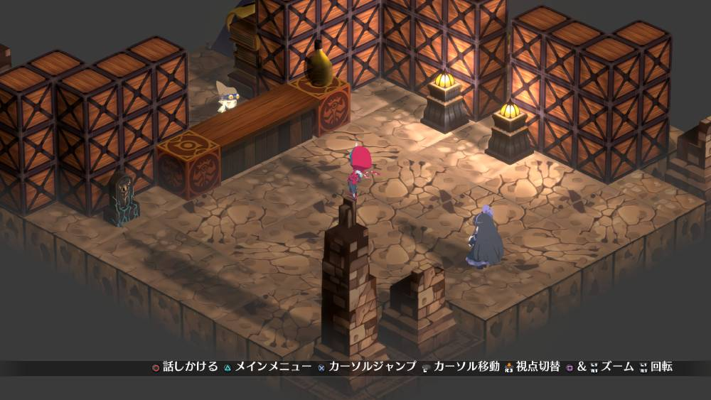 Screenshot de Disgaea 6: Defiance of Destiny
