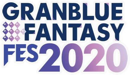 Logotipo do Granblue Fantasy Fes 2020