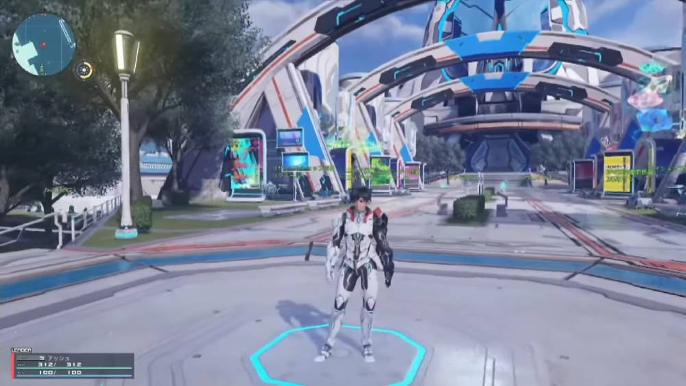 Screenshot de Phantasy Star Online 2: New Genesis