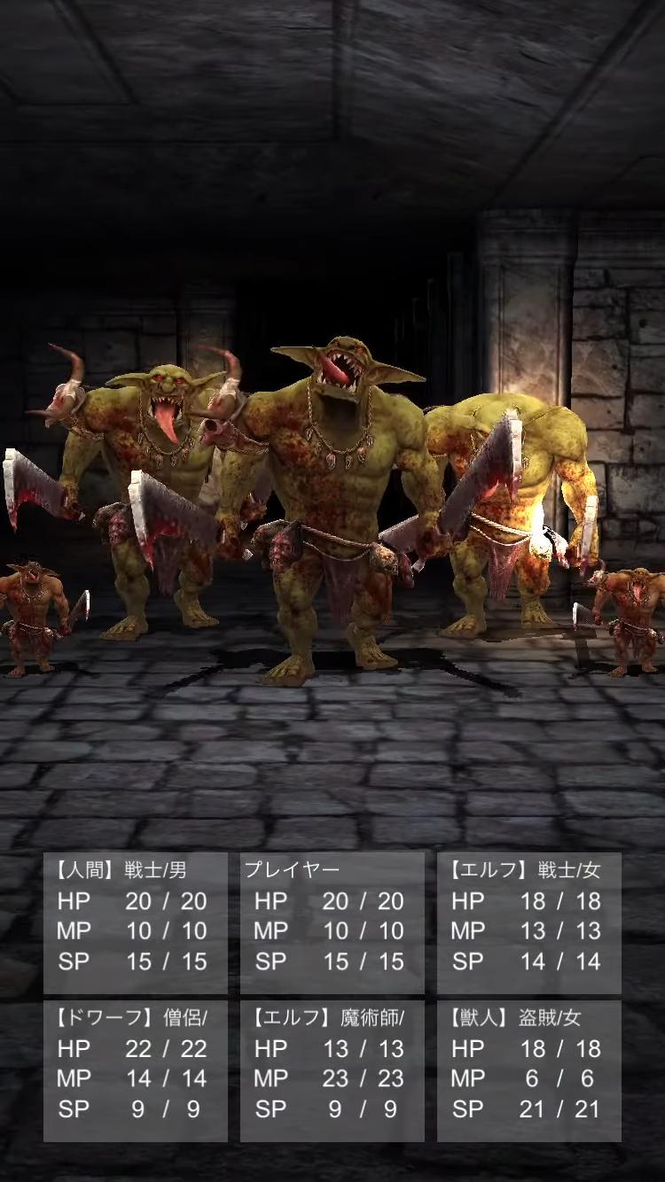 Wizardry VA gameplay