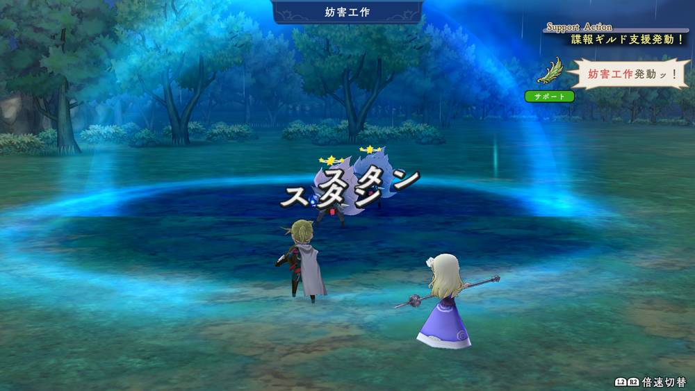 Screenshot de The Alliance Alive HD Remastered