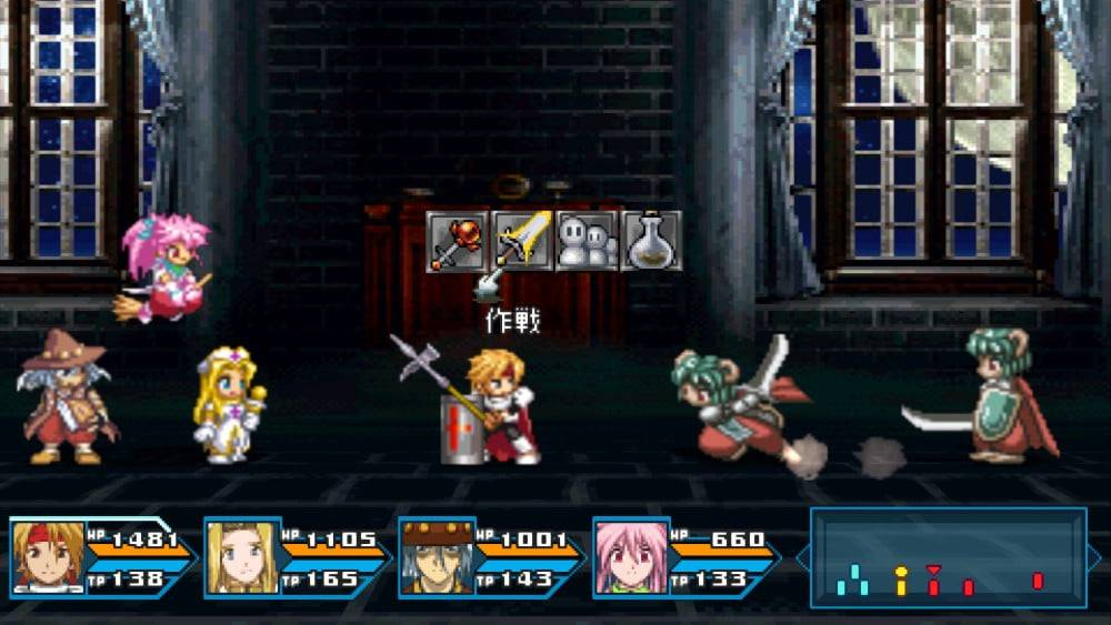 Screenshot de Tales of Phantasia