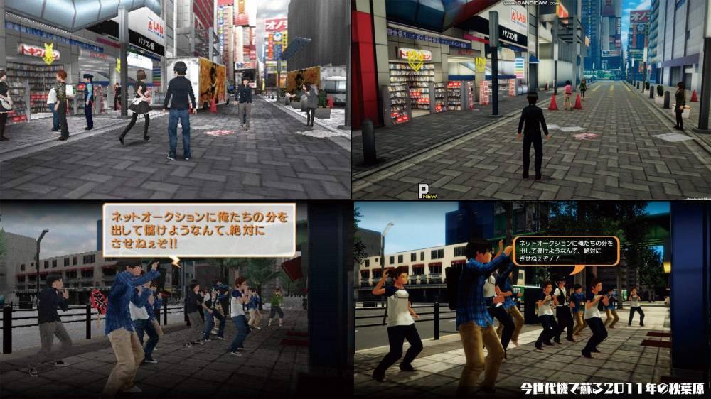 Capturas de tela de Akiba's Trip Plus e Akiba's Trip: Hellbound & Debriefed