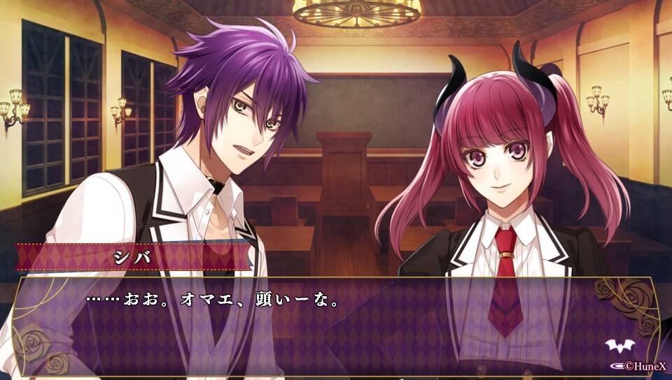 Screenshot de Ephemeral: Fantasy on Dark