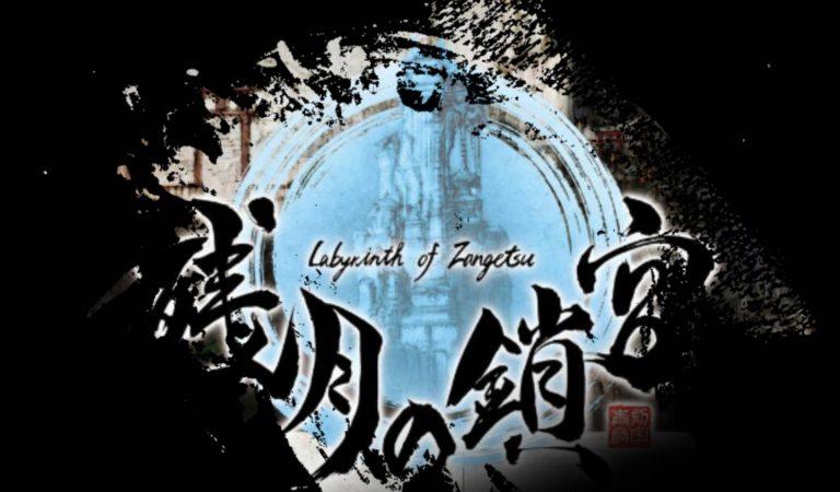 Labyrinth of Zangetsu, novo RPG da Acquire, é anunciado