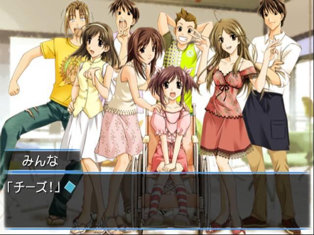 Screenshot de Omoide ni Kawaru Kimi: Memories Off