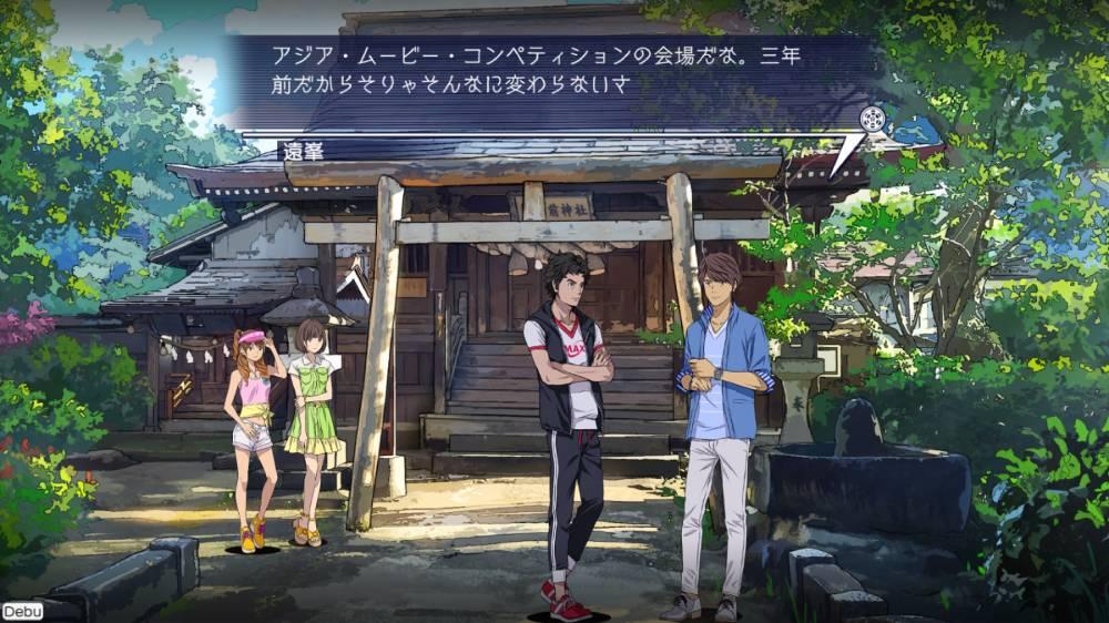 Screenshot de Root Film