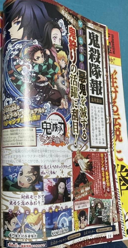 Scan de página da revista Shonen Jump a respeito de Demon Slayer: Kimetsu no Yaiba - Hinokami Kepputan