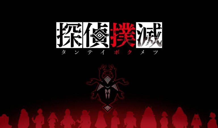 """NIS anuncia jogo """"simulador de detetive"""" Tantei Bokumetsu"""