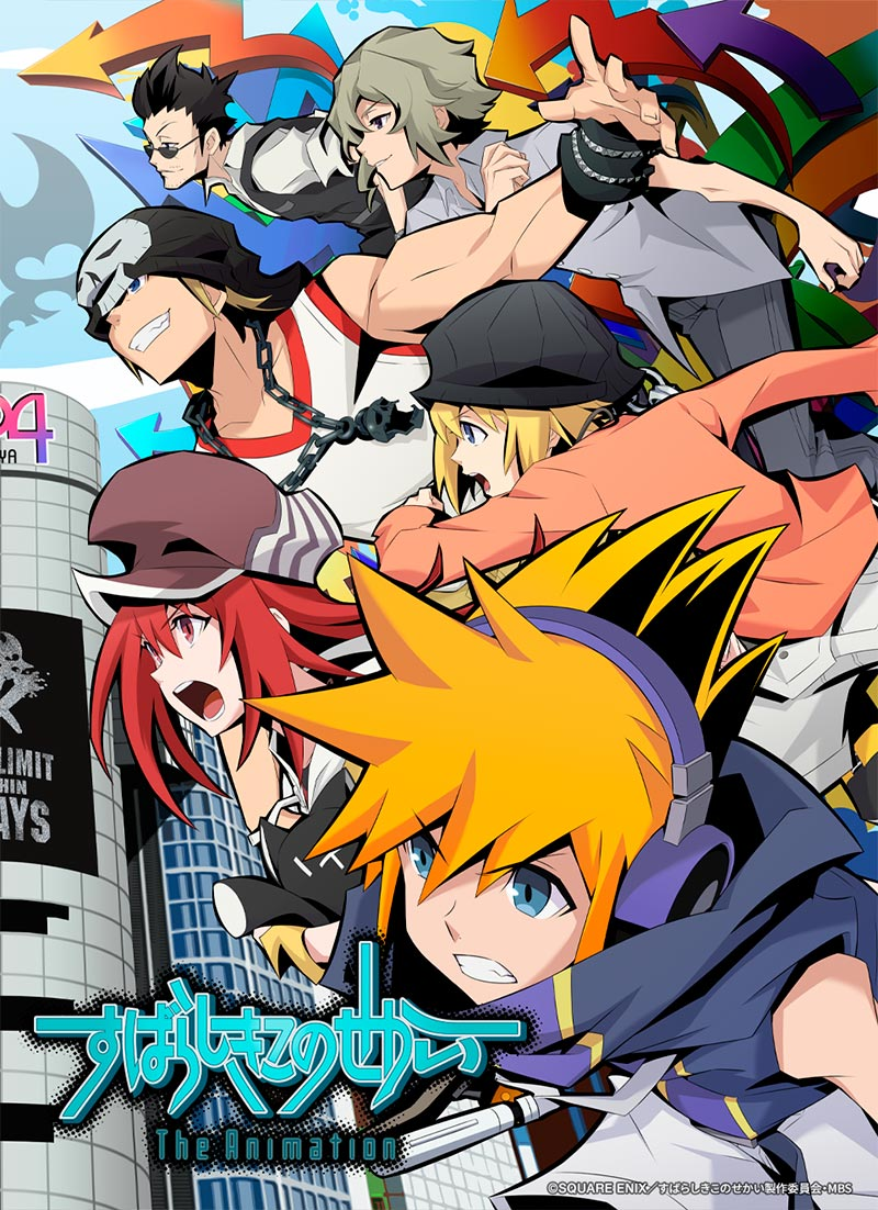 Arte oficial de The World Ends with You The Animation