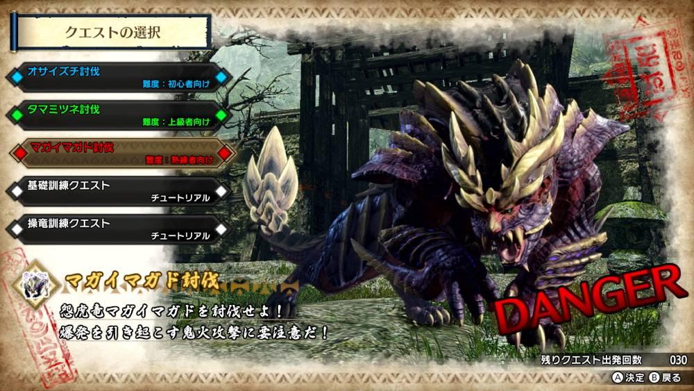 Screenshot da segunda demo de Monster Hunter Rise