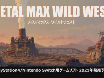 Imagem promocional de Metal Max: Wild West