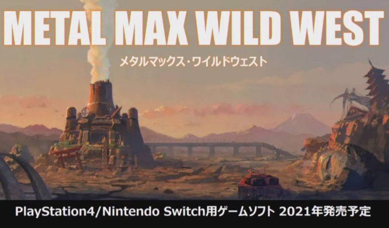 Metal Max Xeno: Reborn 2 ressurge como Metal Max: Wild West