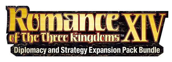 Logotipo de Romance of the Three Kingdoms: Diplomacy and Strategy Expansion Pack