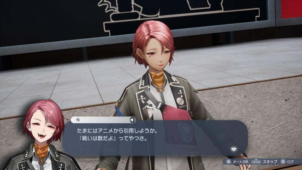 Screenshot de The Caligula Effect 2