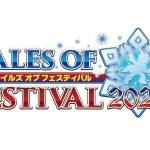 Logotipo de Tales of Festival 2021
