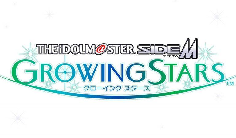 Idolmaster SideM: Growing Stars é anunciado para Android e iOS