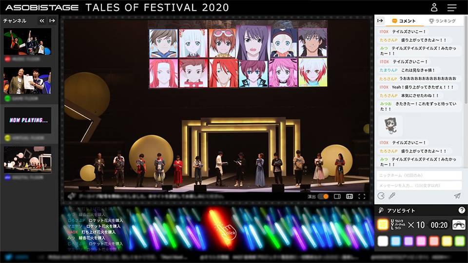 Captura de tela da transmissão ao vivo do evento Tales of Festival 2020