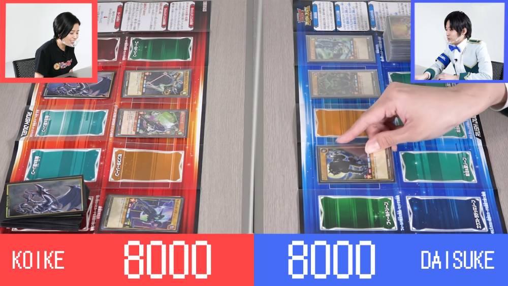 Captura de tela de vídeo da V-Jumplay sobre Yu-Gi-Oh! Rush Duel