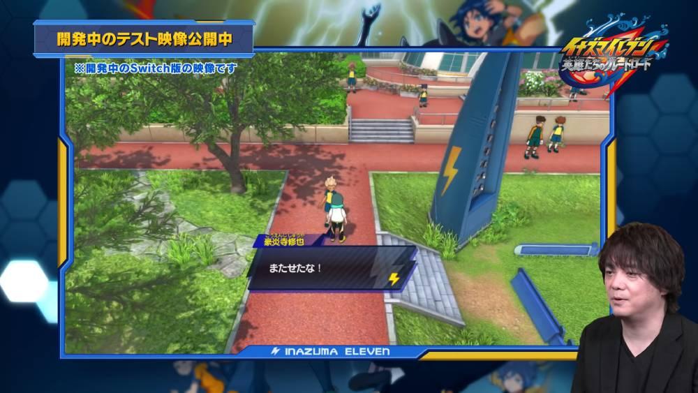 Captura de tela de diário de desenvolvimento em vídeo de Inazuma Eleven: Eiyuu-tachi no Great Road