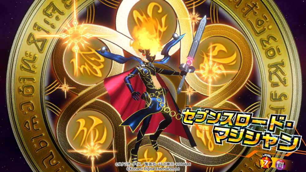 Screenshot de Yu-Gi-Oh! Rush Duel: Saikyou Battle Royale!!